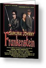Samurai Johnny Frankenstein Greeting Card by The Scott Shaw Poster Gallery
