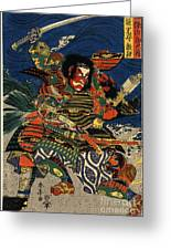 Samurai Warriors Battle 1819 Greeting Card