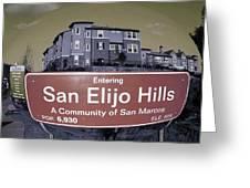 San Elijo Hills Greeting Card