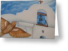 San Elizario On A Moonlit Morning Greeting Card