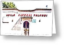 San Felice Circeo School Greeting Card
