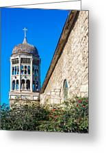 San Francisco Church Greeting Card