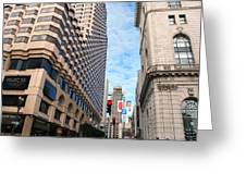 San Francisco Street View - Parc 55  Greeting Card