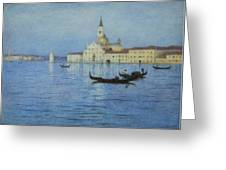 San Giorgio Maggiore Greeting Card