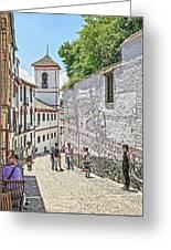 San Gregorio Granada Greeting Card
