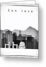 San Jose Graphic Skyline Greeting Card