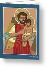 Retablo De San Jose Obrero 301 Greeting Card