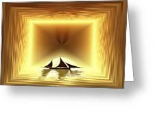San Juan Silhouette Greeting Card