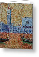 San Marco Greeting Card