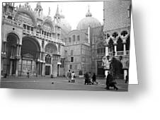 San Marco Piazza And Basilica In Venice Greeting Card