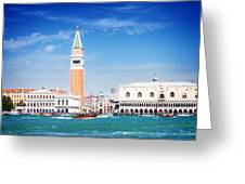 San Marco Square Waterfront Greeting Card
