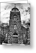 San Miguel, San Miguel, New Mexico, July 2, 2016 Greeting Card