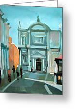 San Rocco Greeting Card