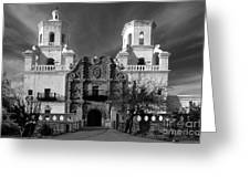 San Xavier Del Bac Mission Greeting Card