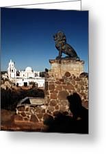 San Xavier Lions Greeting Card
