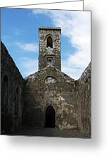 Sanctuary Fuerty Church Roscommon Ireland Greeting Card