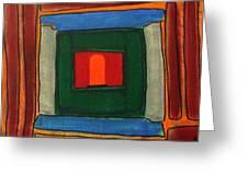 Sanctum Sanctorium Greeting Card