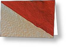 Sand And Stone Greeting Card