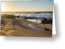 Sand And Sun Flare Greeting Card