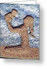 Sand Baby II Greeting Card