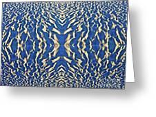 Sand Shadow Matrix Greeting Card