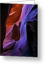 Sandstone Cascade Greeting Card