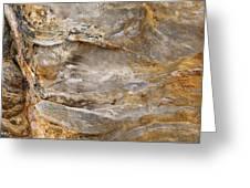 Sandstone Formation Number 2 At Starved Rock State Greeting Card