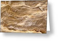 Sandstone Formation Number 3 At Starved Rock State Greeting Card