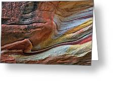 Sandstone Strata - Abstract Greeting Card