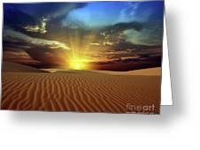 Sandy Desert Greeting Card