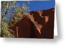 Sandy Rock Greeting Card