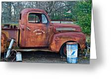 Sanford And Son Salvage 1 Greeting Card