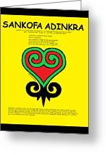 Sankofa Adinkra Greeting Card