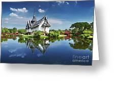 Sanphet Prasat Palace, Thailand Greeting Card