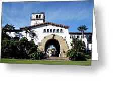 Santa Barbara Courthouse -by Linda Woods Greeting Card