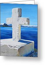 Santa Catarina's Cross Greeting Card