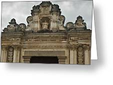 Santa Clara Antigua Guatemala Ruins  Greeting Card