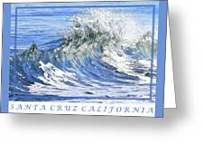 Santa Cruz Greeting Card
