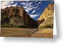 Santa Elena Canyon 1 Greeting Card
