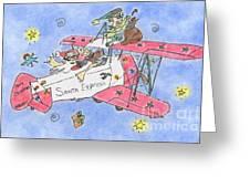 Santa Express Greeting Card