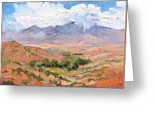 Santa Fe Summer Greeting Card