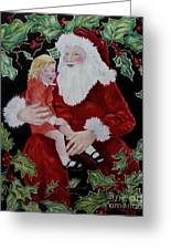 Santa, I Want _ Greeting Card