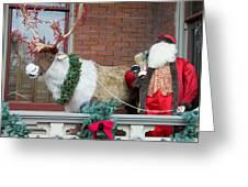 Santa Is Watching You Greeting Card