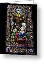 Santa Maria De Montserrat Abbey Greeting Card