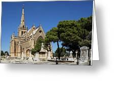 Santa Marija Addolorata Chapel  Greeting Card