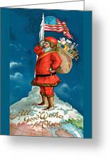 Santa Standing On The Globe Greeting Card