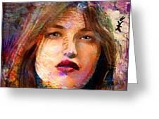 Santia Beauty Face 1062 Greeting Card