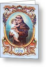 Santo Antonio De Lisboa Greeting Card