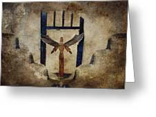 Santo Greeting Card by Carol Leigh