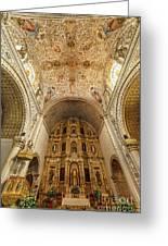 Santo Domingo Church Interior Greeting Card